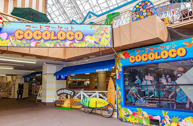 フードマーケット ココロコ